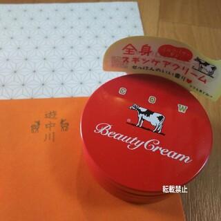 ギュウニュウセッケン(牛乳石鹸)の牛乳石鹸 カウブランド 赤箱 ビューティクリーム 赤缶 丸(ボディクリーム)