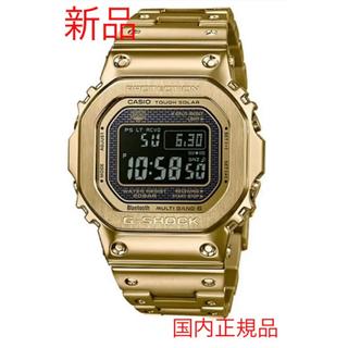 ジーショック(G-SHOCK)の【新品 未使用】G-SHOCK GMW-B5000GD-9JF 国内正規品2本(腕時計(デジタル))