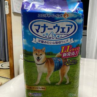 ユニチャーム(Unicharm)のマナーウェア LLサイズ(犬)