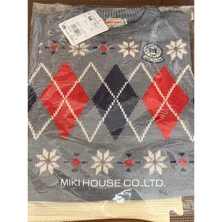 mikihouse - ミキハウス セーター 120サイズ