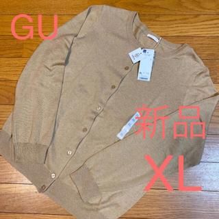 GU - 新品 ☆ GU  クルーネックカーディガン