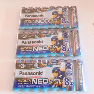 パナソニック(Panasonic)の【パナソニック】24本 単3形 アルカリ乾電池 エボルタネオ 11-2030(その他)