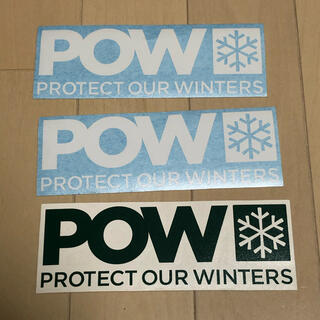 POW ステッカー 3枚セット PROTECT OUR WINTERS(その他)