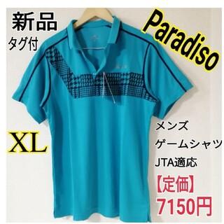 パラディーゾ(Paradiso)のXL/新品★パラディーゾ ゲームシャツ テニスウェア ポロシャツ メンズ LL(ウェア)