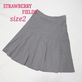ストロベリーフィールズ(STRAWBERRY-FIELDS)のストロベリーフィールズ ☆おすすめ☆  フレアスカート 日本製 サイズ2(ひざ丈スカート)