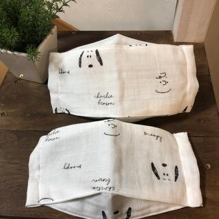 スヌーピー(SNOOPY)のシンプルスヌーピ andチャーリーブラウン 二枚セット!ガーゼ  生地(その他)
