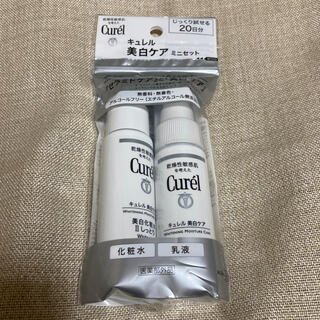Curel - キュレル 美白ケア ミニセット(1セット)