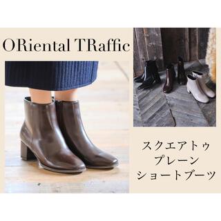 ORiental TRaffic - ORiental TRaffic スクエアトゥプレーンショートブーツ