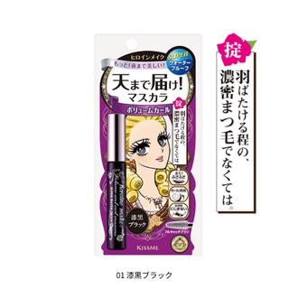 ヒロインメイク - キスミー ヒロインメイク ボリューム&カール マスカラ スーパーWP 01