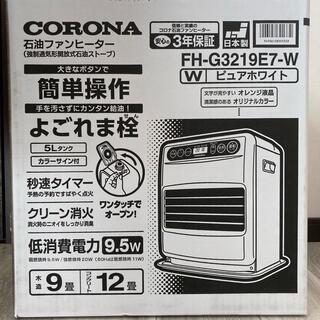 コロナ - 石油ファンヒーター