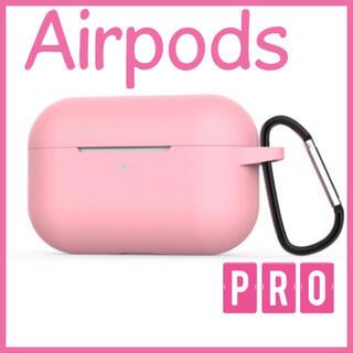 【大人気】Air Pods Proケース   オシャレ ☆新品未使用☆ ピンク(ヘッドフォン/イヤフォン)