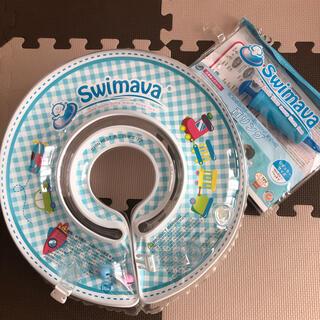 トイザラス(トイザらス)のスイマーバ レギュラーサイズ青(お風呂のおもちゃ)