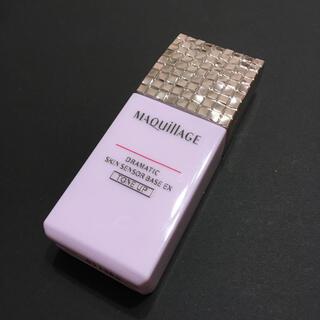 MAQuillAGE - マキアージュ スキンセンサーベース 化粧下地