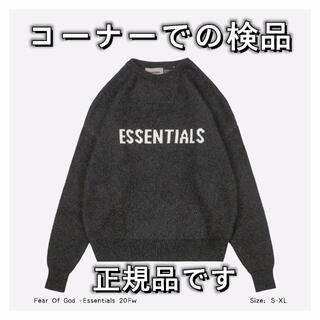 エッセンシャルデザイン(ESSENTIAL DESIGNS)のFEAR OF GOD ESSENTIAL DESIGNS セーター(ニット/セーター)