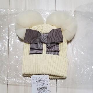 ブランシェス(Branshes)の【新品未使用】branshes(ブランシェス) ポンポンリボンニット帽 帽子 白(帽子)