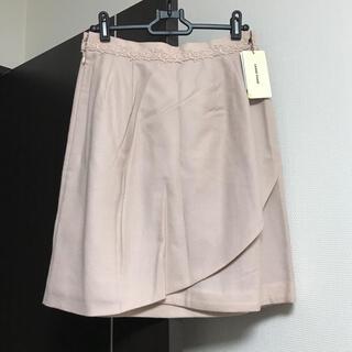 レッセパッセ(LAISSE PASSE)のレッセパッセ  チューリップスカート(ひざ丈スカート)