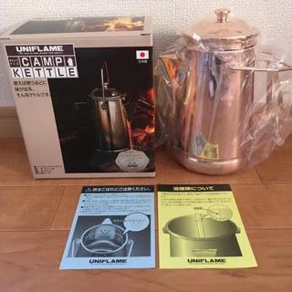 ユニフレーム(UNIFLAME)のユニフレーム キャンプケトル ピンクゴールド仕上げ(調理器具)