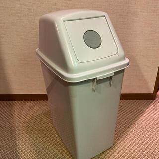 値下げ!ゴミ箱(ごみ箱)