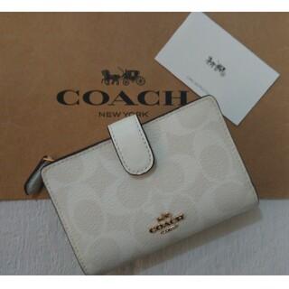 COACH - 大人気❗コーチ二つ折り財布 チョーク×グレイシャーホワイト IMRFF