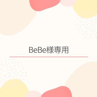 【 BeBe様専用】教養本2冊セット(ノンフィクション/教養)