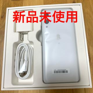 ラクテン(Rakuten)のLAST様専用♡  Rakuten Hand ホワイト(スマートフォン本体)