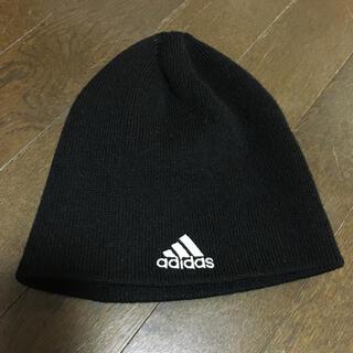 アディダス(adidas)のアディダスadidas ニット帽 キャップ(ニット帽/ビーニー)