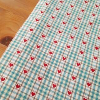 チェック柄 ハート柄生地 2枚セット 裁縫 ハンドメイド 手芸 はぎれ 布(生地/糸)