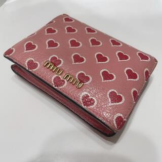 miumiu - MIUMIU ハート柄折り畳み財布
