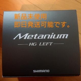 SHIMANO - シマノ メタニウム HG left