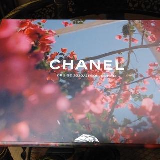 シャネル(CHANEL)のシャネル CHANEL カタログ  クルーズ(その他)