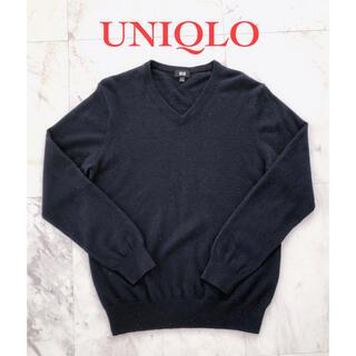 UNIQLO - 【UNIQLO】ユニクロ★カシミヤニット/ネイビー/カシミヤ100/Lサイズ