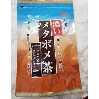 ティーライフ(Tea Life)のらくだ様専用水出し濃いメタボメ茶 ティーライフ 1リットル用(健康茶)