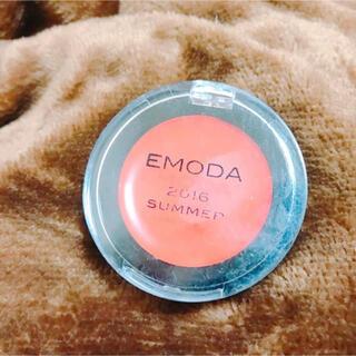 エモダ(EMODA)のEMODA クリームチークリップ(チーク)
