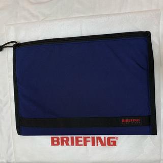 ブリーフィング(BRIEFING)のBRIEFING 3WAY BAG付属 クラッチバッグ(ビジネスバッグ)