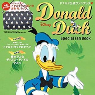 ディズニー(Disney)のドナルド ミニショルダーバッグ(ショルダーバッグ)