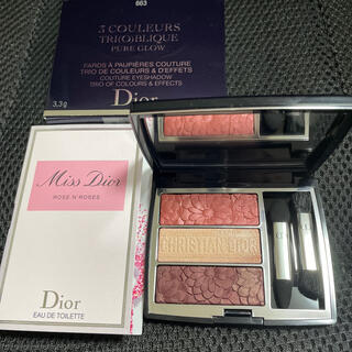 Dior - Dior  トリオ ブリック パレット 663 トリプル ブルーム