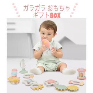 Beiens 10 ピース ガラガラおもちゃ ギフトBOX