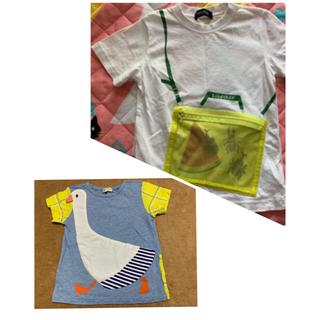 クレードスコープ(kladskap)の☆お取り置き中☆クレードスコープ虫かごTとベイビーチアー 走るあひるTシャツ(Tシャツ/カットソー)