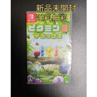 任天堂 - 【新品】ピクミン3デラックス スイッチソフト