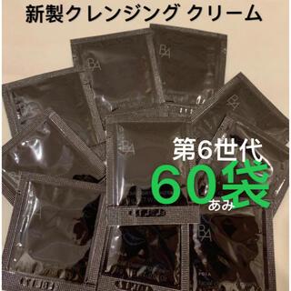 POLA - POLA ポーラ B.A 第6世代新品 クレンジング クリーム 1.3gx60袋
