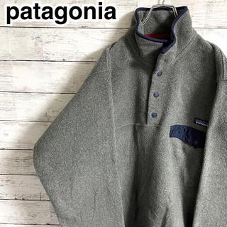 パタゴニア(patagonia)の【超人気】パタゴニア☆ワンポイントロゴ スナップT フリース シンチラ(ブルゾン)