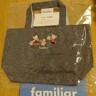 familiar - 非売品♥ファミリア トートバッグ(コラボ)