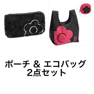 MARY QUANT - MARY QUANT ★ ポーチ & エコバッグ 2点セット