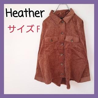 heather - Heather ヘザー コーデュロイ BIG シャツ 長袖 秋冬 ブラウン