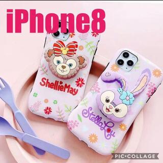 ステラルー(ステラ・ルー)の新品 iPhone8 ステラルー スマホケース ディズニー キャラクター カバー(iPhoneケース)