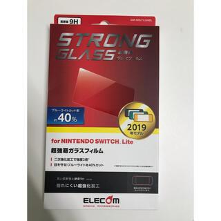 エレコム(ELECOM)のエレコム製 ニンテンドースイッチ用 ブルーライトカット 二次強化ガラスフィルム(家庭用ゲーム機本体)