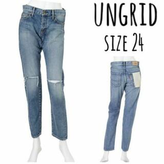 Ungrid - ungrid selvage straight denim 24