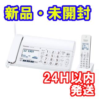 パナソニック(Panasonic)の【新品】パナソニック おたっくす KX-PZ210DL-W デジタルコードレス (その他)