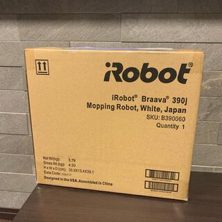 アイロボット(iRobot)のあずき様専用 irobot ブラーバ 390J 新品未使用(その他)