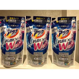 カオウ(花王)のアタックneo抗菌EX Wパワー 3個セット(洗剤/柔軟剤)